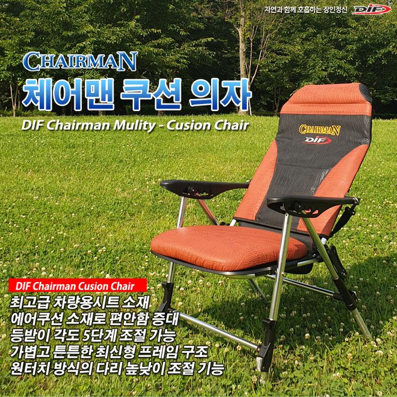 의자_체어맨쿠션의자_타이틀.jpg