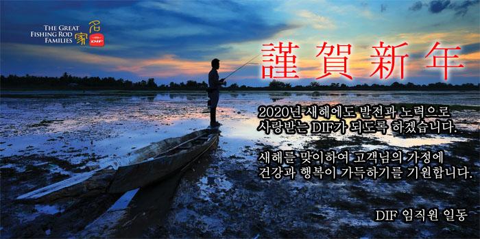 edif_2020.jpg